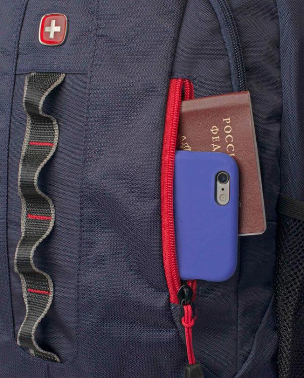 Мужской синий рюкзак WENGER 28л. 6793301408