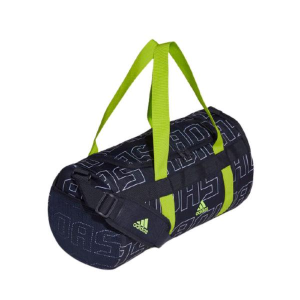 Стильная спортивная сумка Adidas 4ATHLTS Small 22,5л. FS8357
