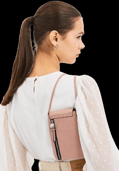 Женская бежевая сумка Stradivarius IX001XW00HPT