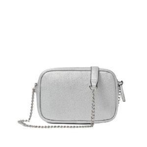 Серебристая дамская сумочка Stradivarius IX001XW00LRH